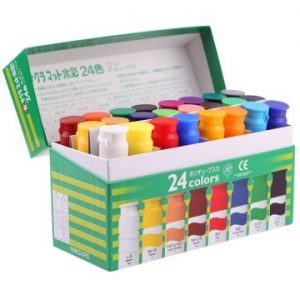 Sakura-Mat-Water-Colors-Acuarelas-de-12ml-Set-de-24-Colores-31